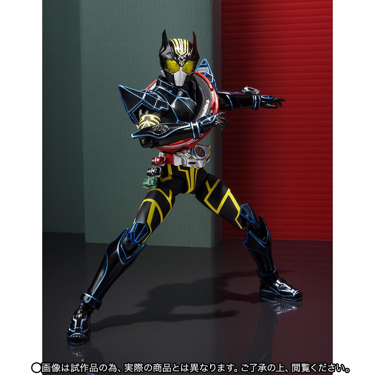 Premium Bandai S H Figuarts Kamen Rider Drive Type Special 4