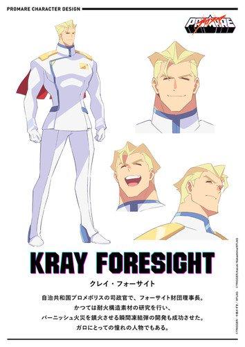 Resultado de imagem para promare kray foresight
